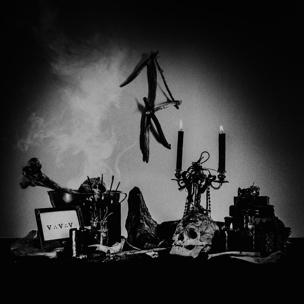 Trepaneringsritualen-Kainskult-Cover