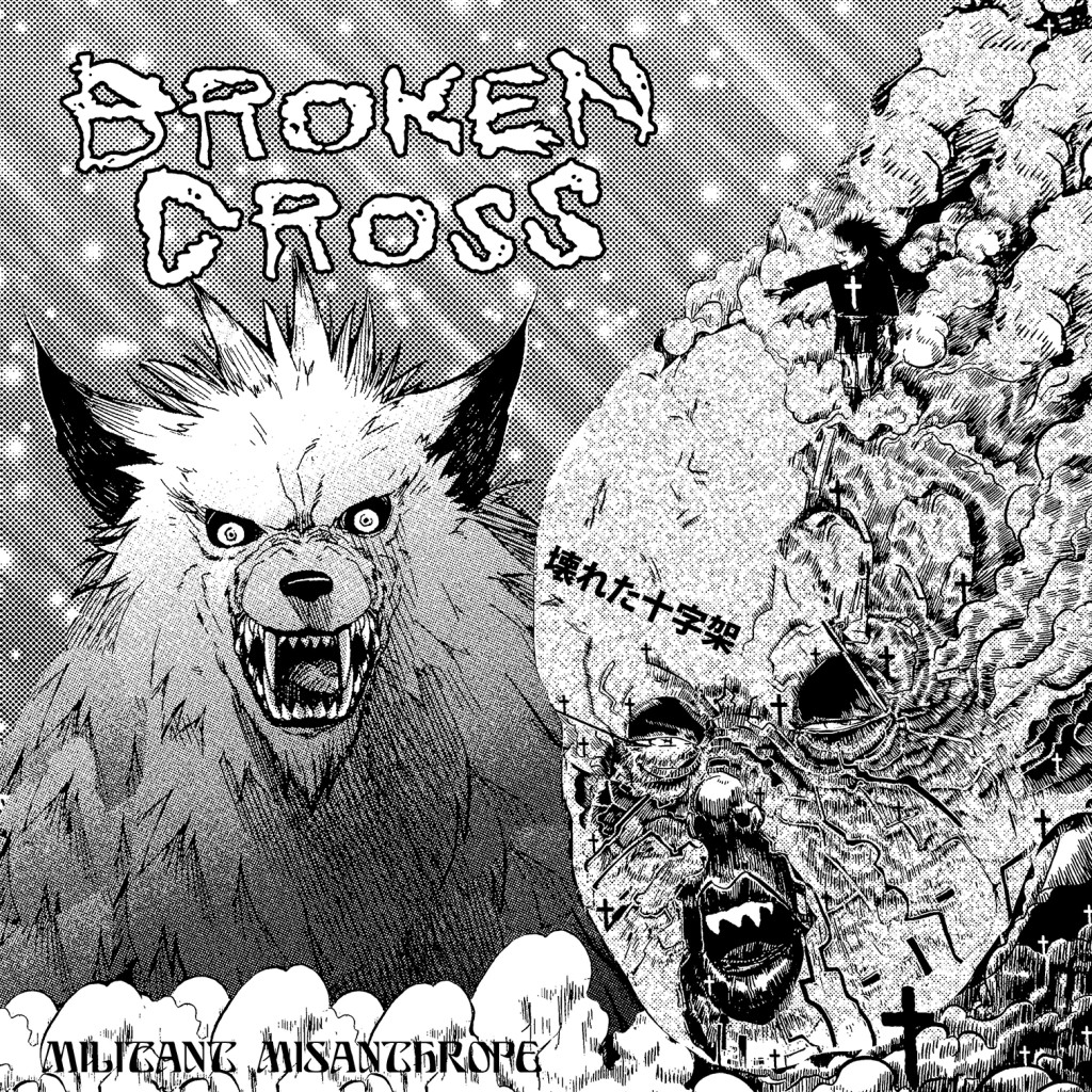 Broken Cross MM album cover_web